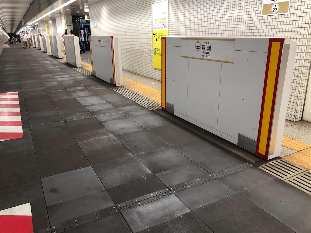 f:id:Shinjuku_3chome:20200915085136j:image