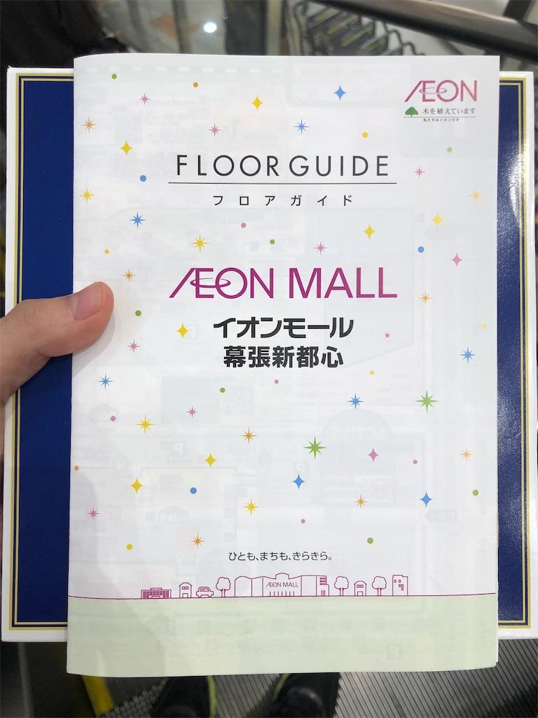 f:id:Shinjuku_3chome:20200916081049j:image