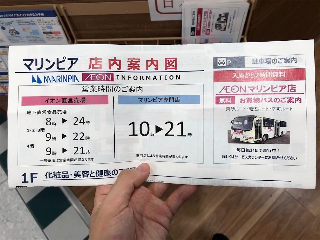 f:id:Shinjuku_3chome:20200916084828j:image