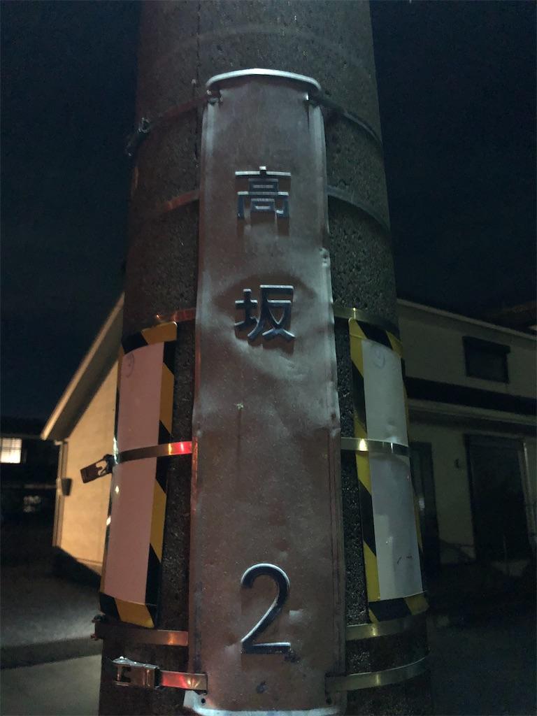 f:id:Shinjuku_3chome:20200917181138j:image