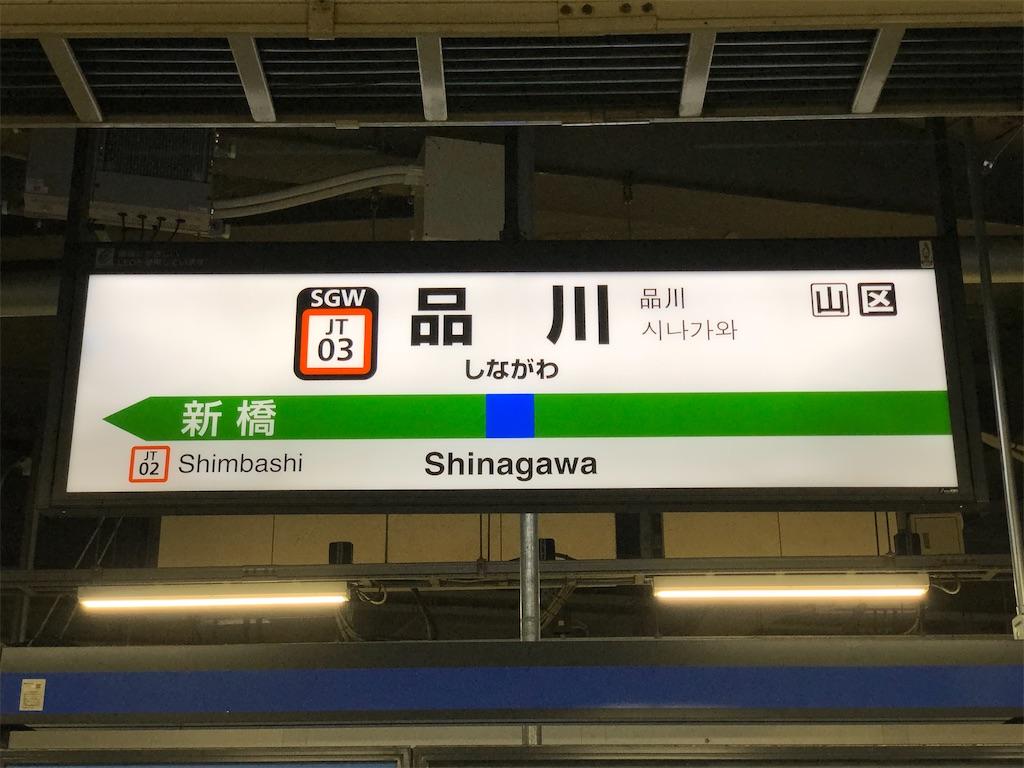 f:id:Shinjuku_3chome:20201212161413j:image