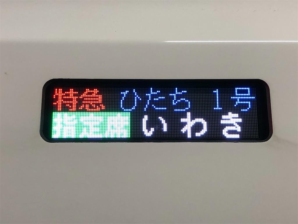f:id:Shinjuku_3chome:20201213152146j:image