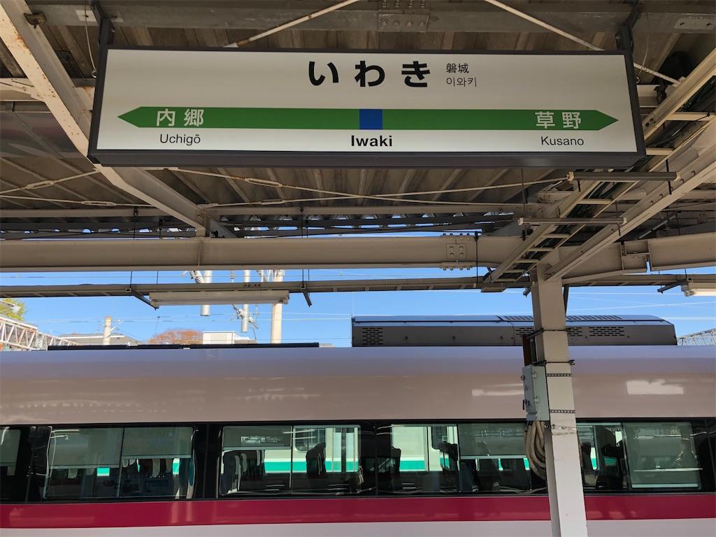 f:id:Shinjuku_3chome:20201213154316j:image