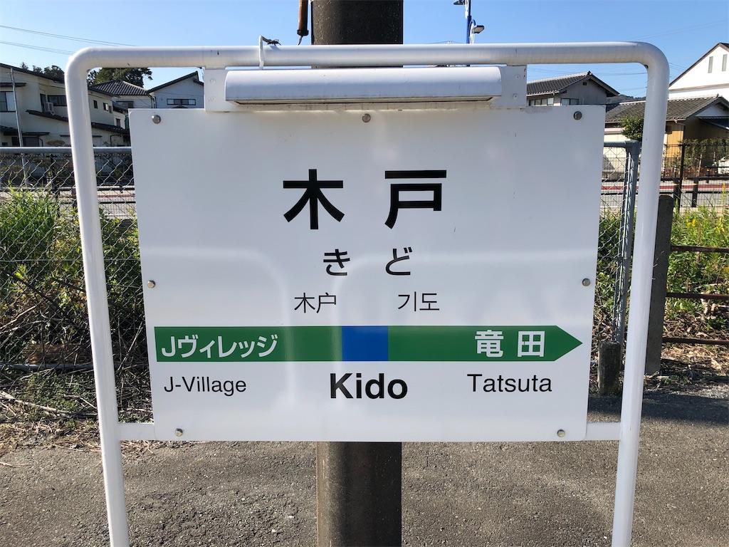 f:id:Shinjuku_3chome:20201214080802j:image