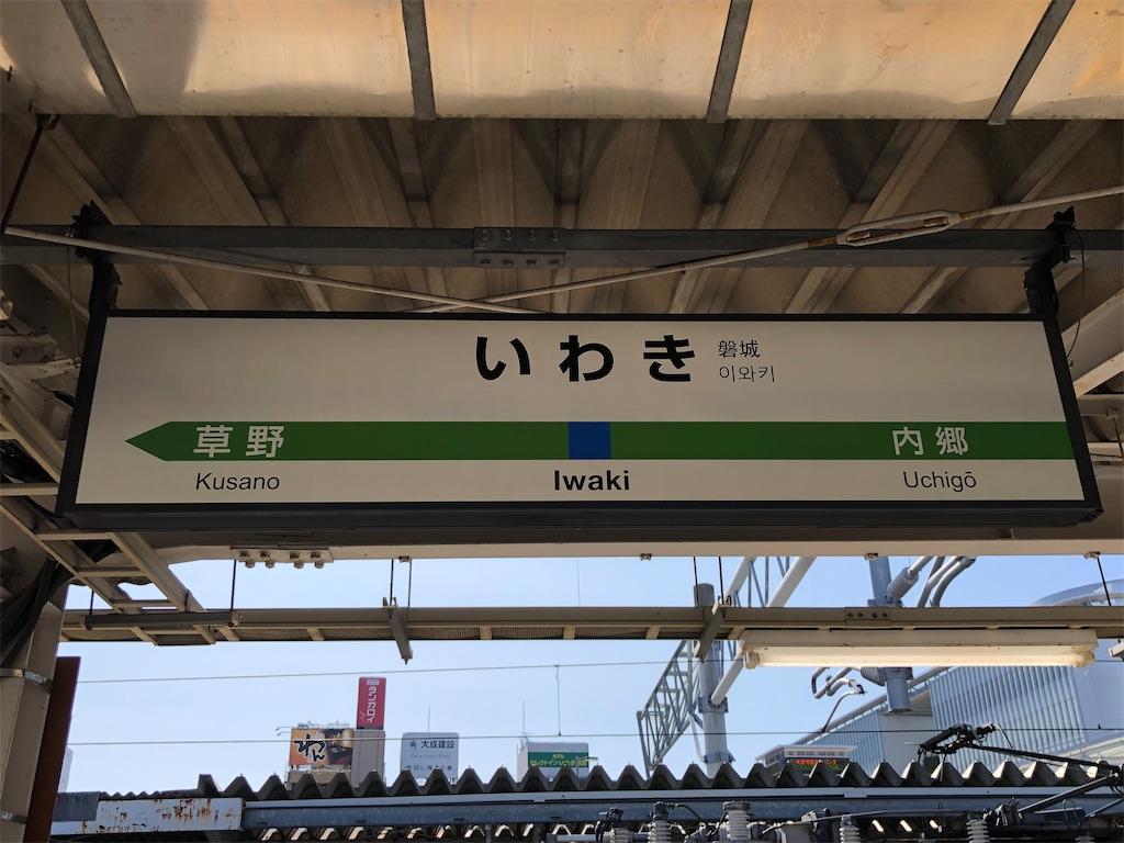 f:id:Shinjuku_3chome:20201214084625j:image