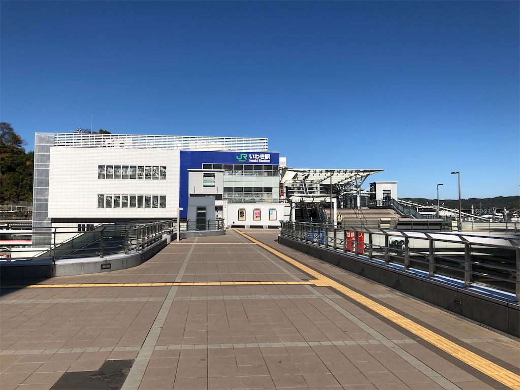 f:id:Shinjuku_3chome:20201214085242j:image