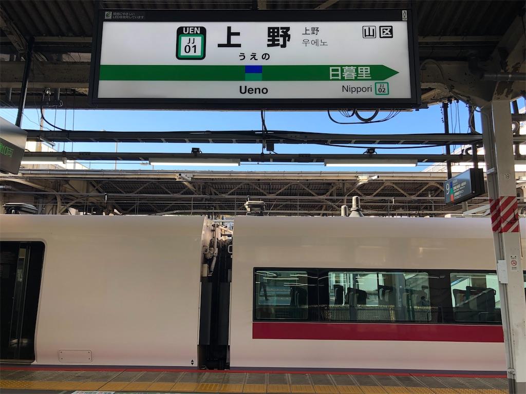 f:id:Shinjuku_3chome:20201214141217j:image