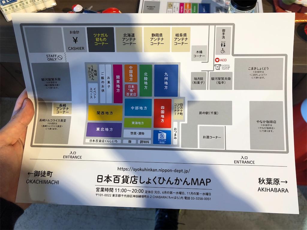 f:id:Shinjuku_3chome:20201214164845j:image
