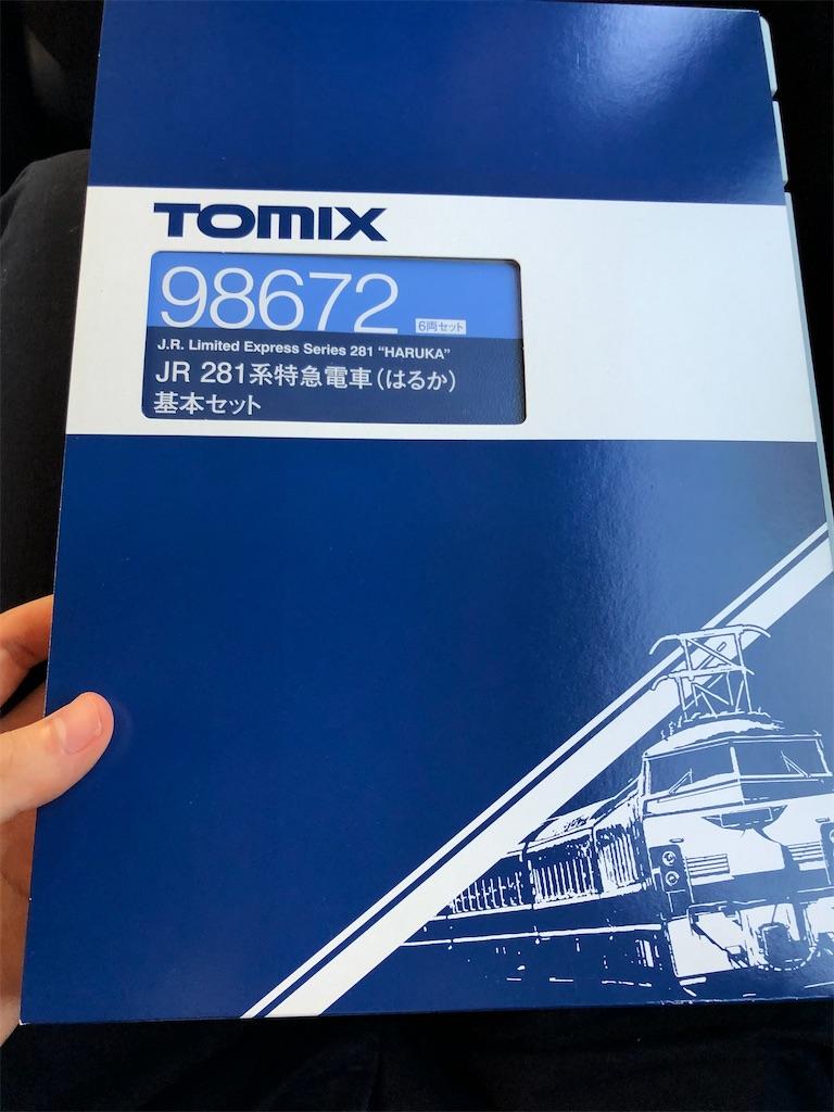 f:id:Shinjuku_3chome:20201214185840j:image