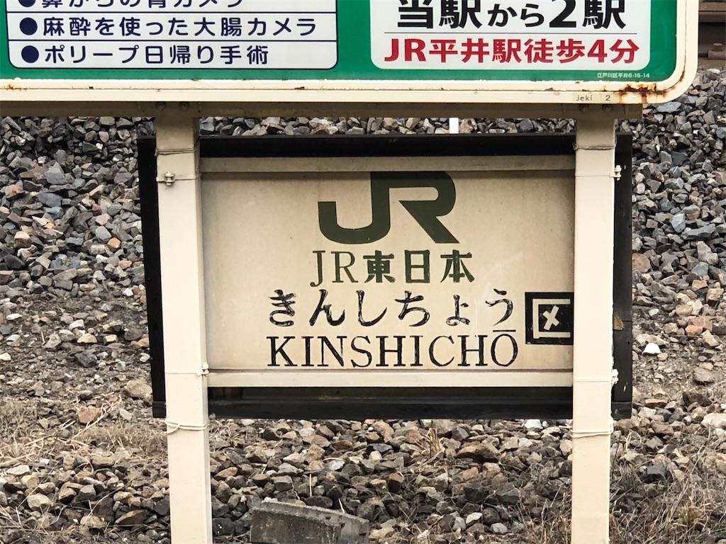 f:id:Shinjuku_3chome:20201215074600j:image