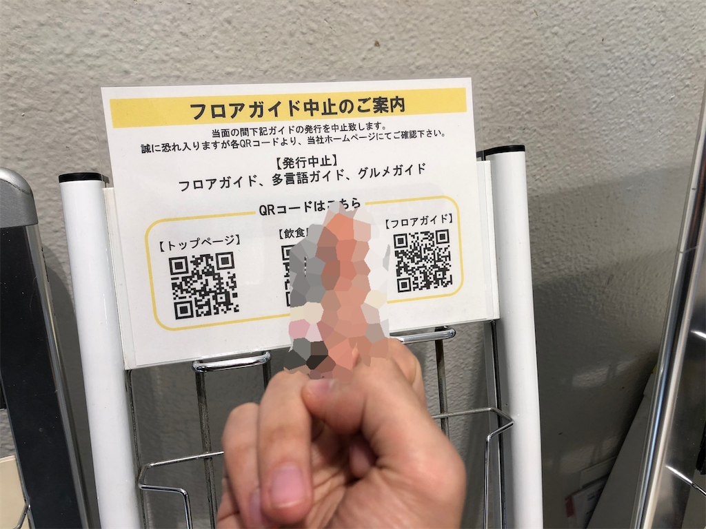 f:id:Shinjuku_3chome:20201215080008p:image