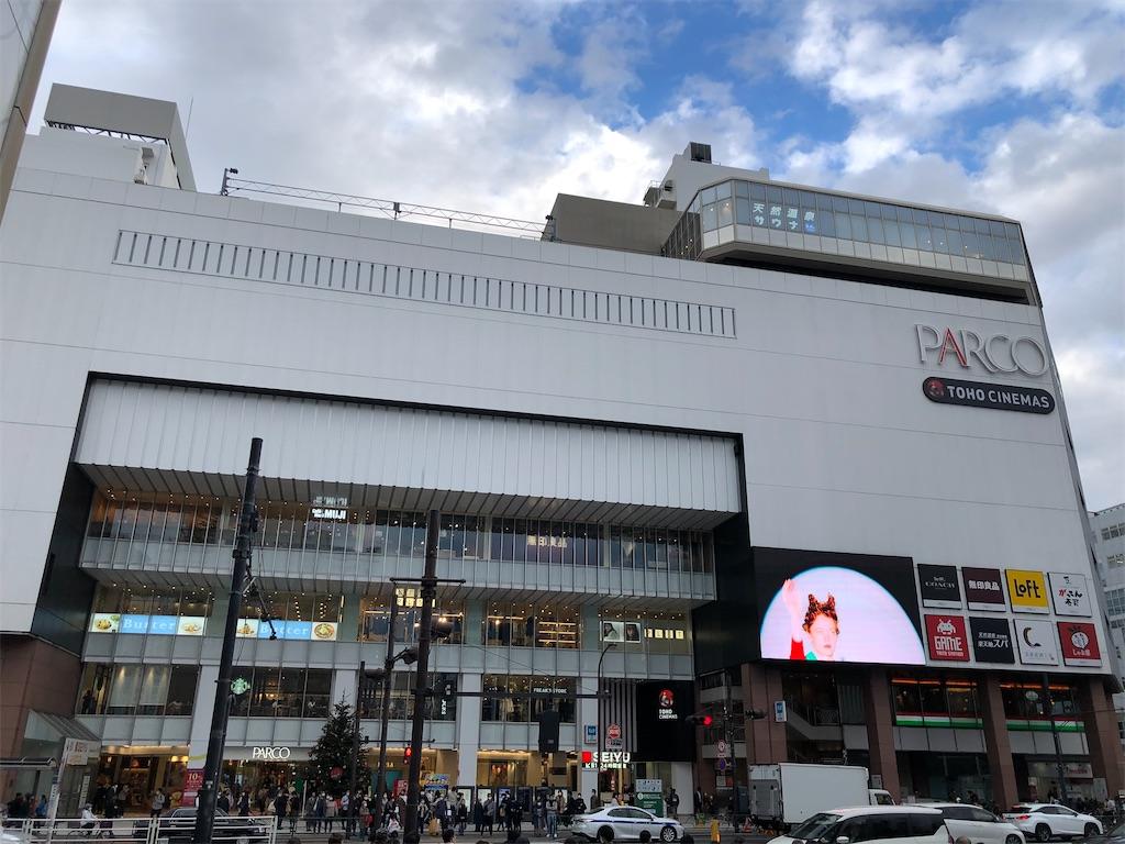f:id:Shinjuku_3chome:20201215080207j:image