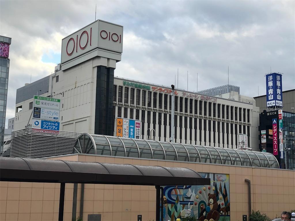 f:id:Shinjuku_3chome:20201215080211j:image