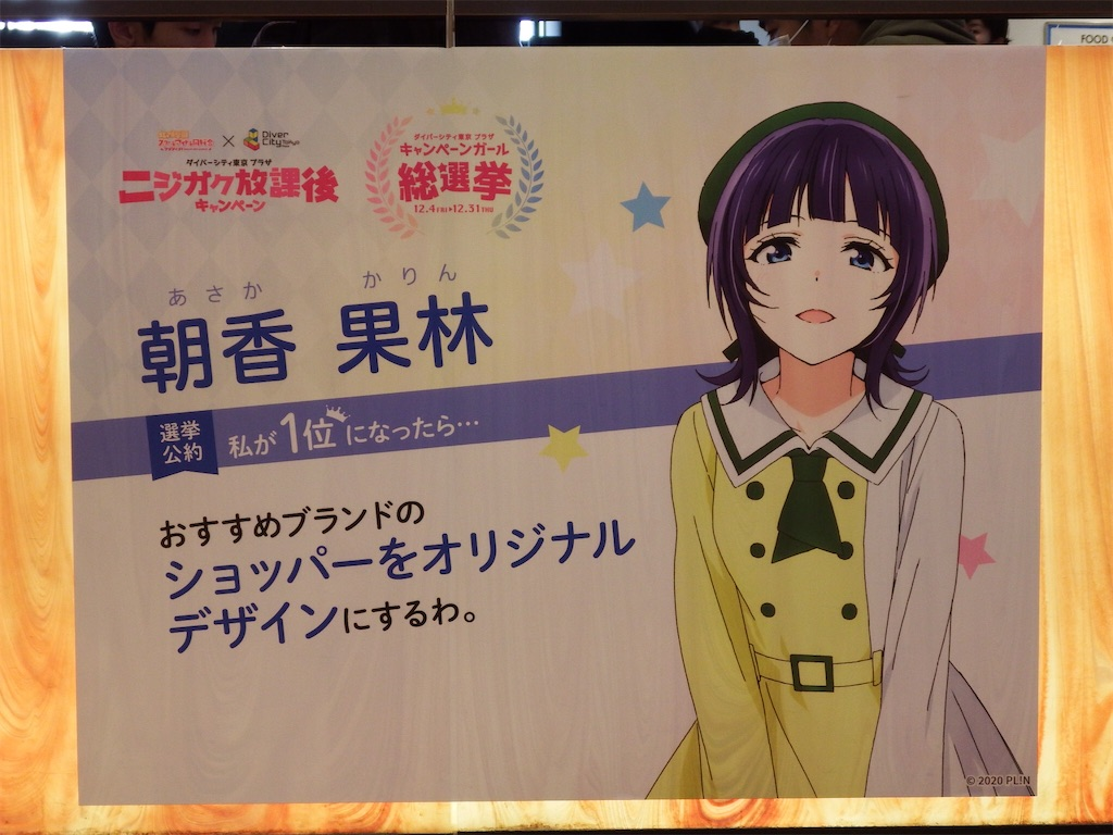 f:id:Shinjuku_3chome:20201227112936j:image