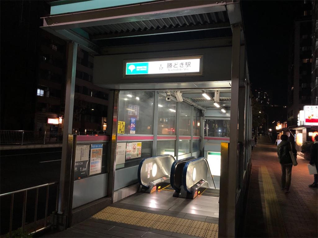 f:id:Shinjuku_3chome:20201227113739j:image