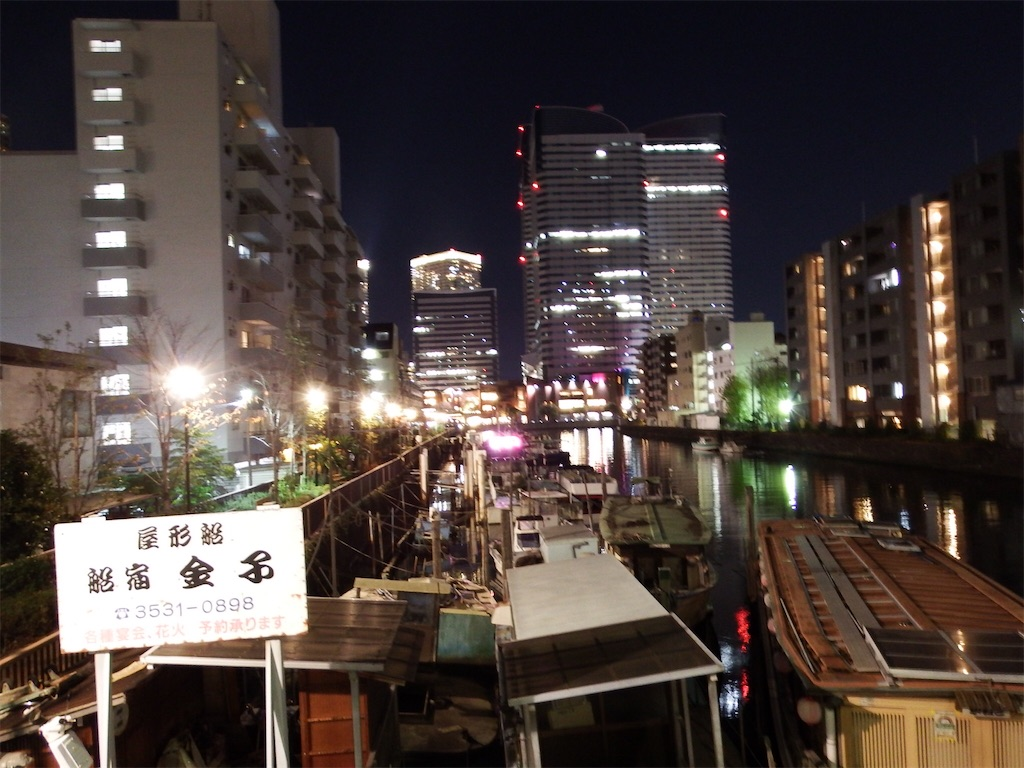 f:id:Shinjuku_3chome:20201227114122j:image