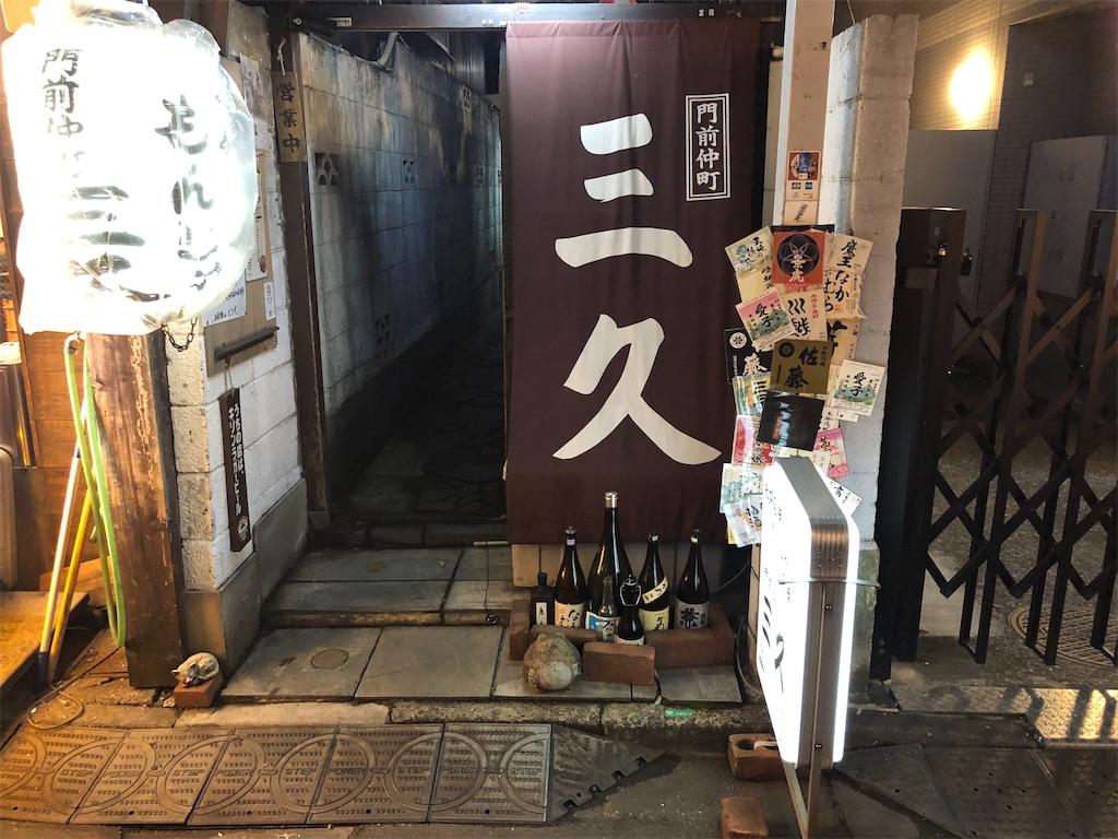 f:id:Shinjuku_3chome:20201228163741j:image