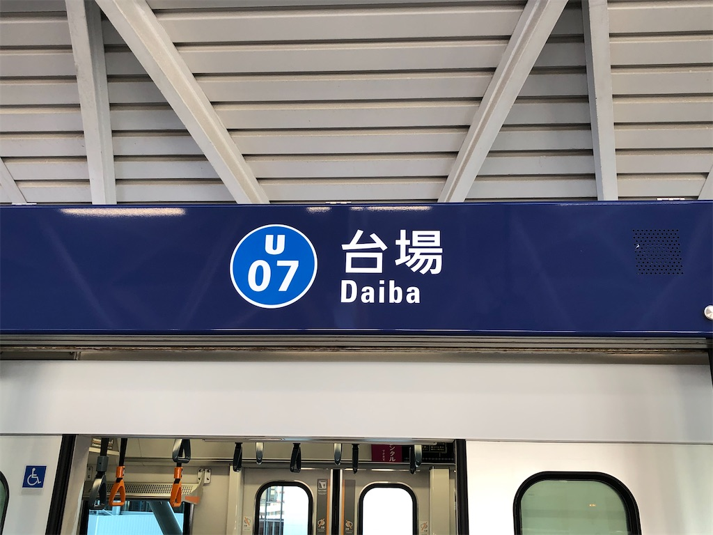 f:id:Shinjuku_3chome:20201229211447j:image