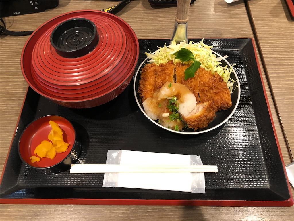 f:id:Shinjuku_3chome:20201229212941j:image