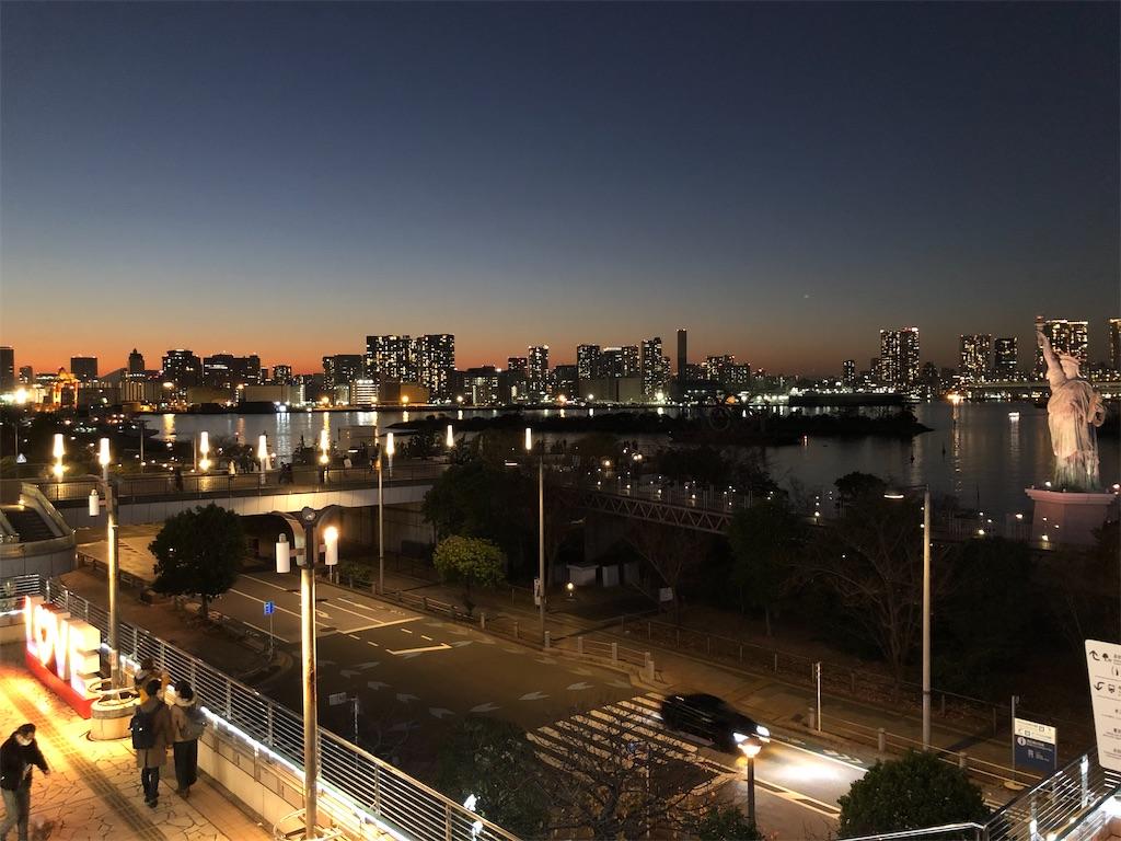 f:id:Shinjuku_3chome:20201230105108j:image