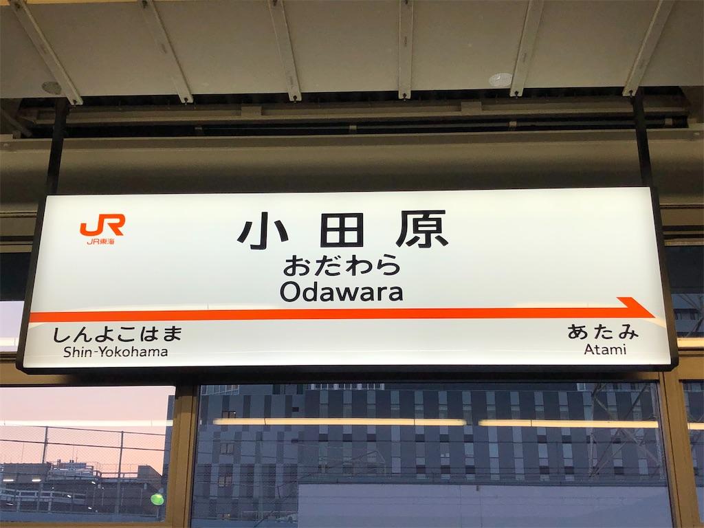 f:id:Shinjuku_3chome:20201231013809j:image