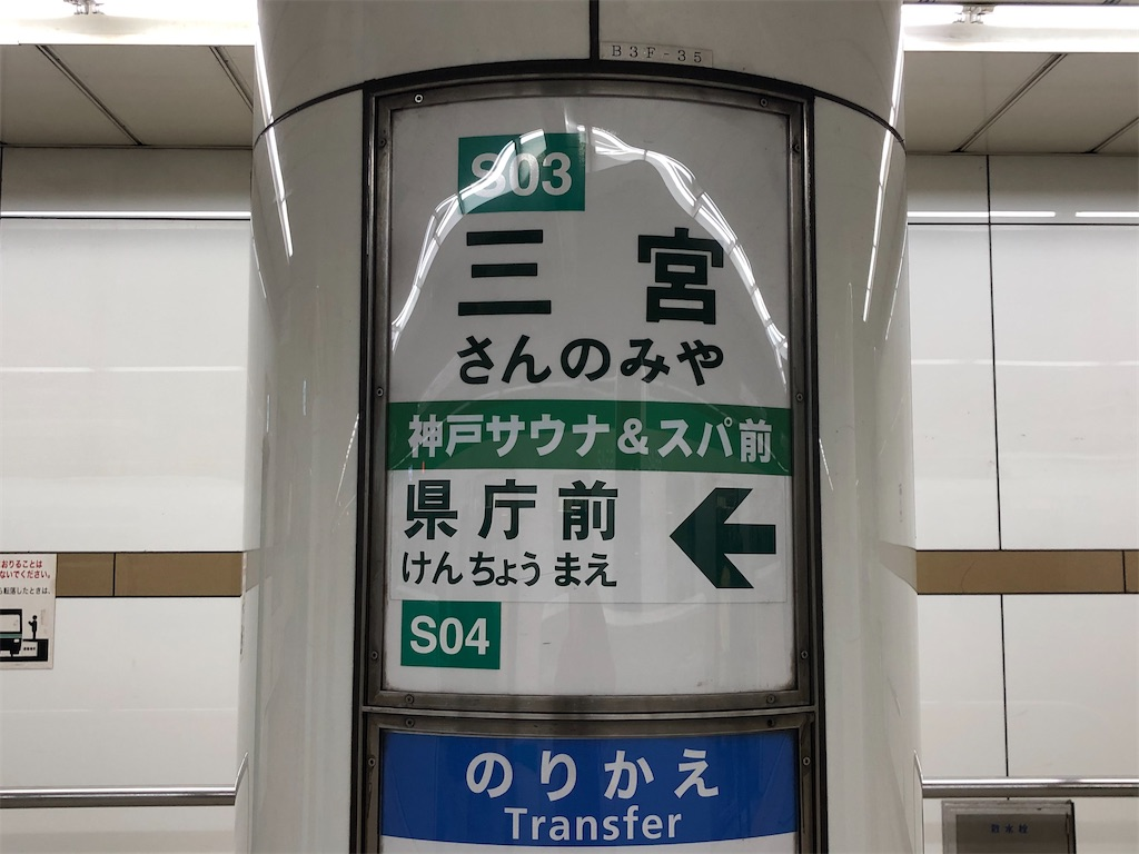 f:id:Shinjuku_3chome:20201231014142j:image