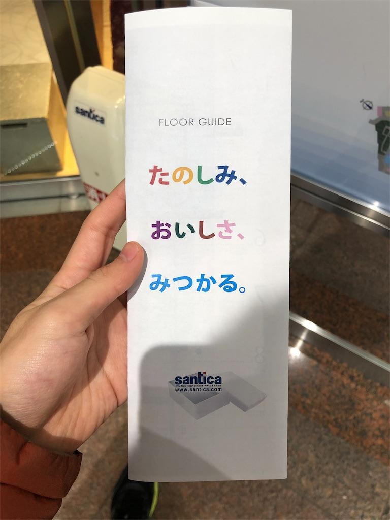 f:id:Shinjuku_3chome:20201231014514j:image