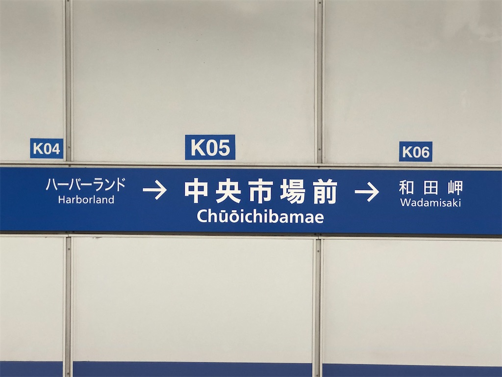 f:id:Shinjuku_3chome:20201231014807j:image