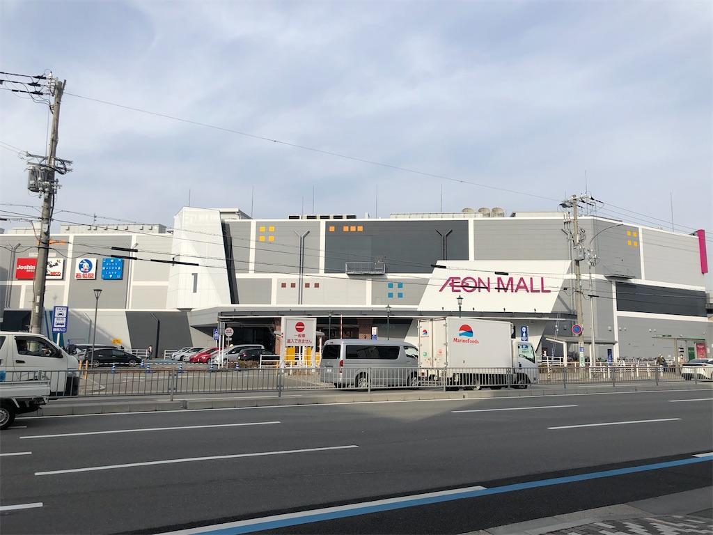 f:id:Shinjuku_3chome:20201231015049j:image