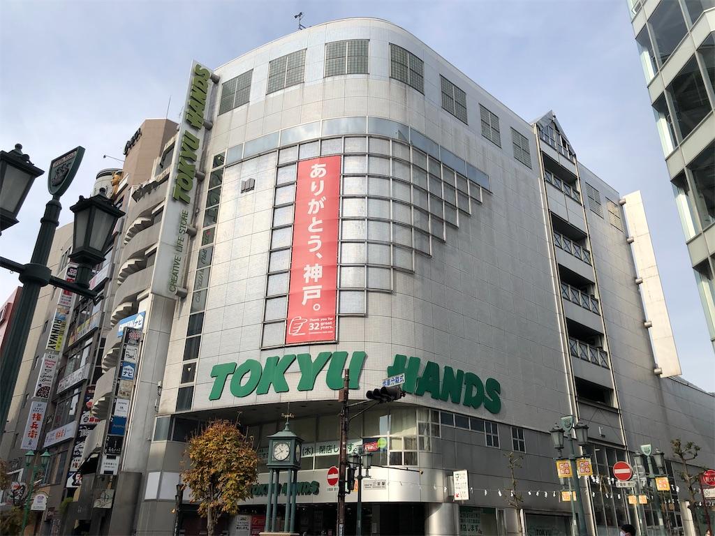 f:id:Shinjuku_3chome:20201231092842j:image