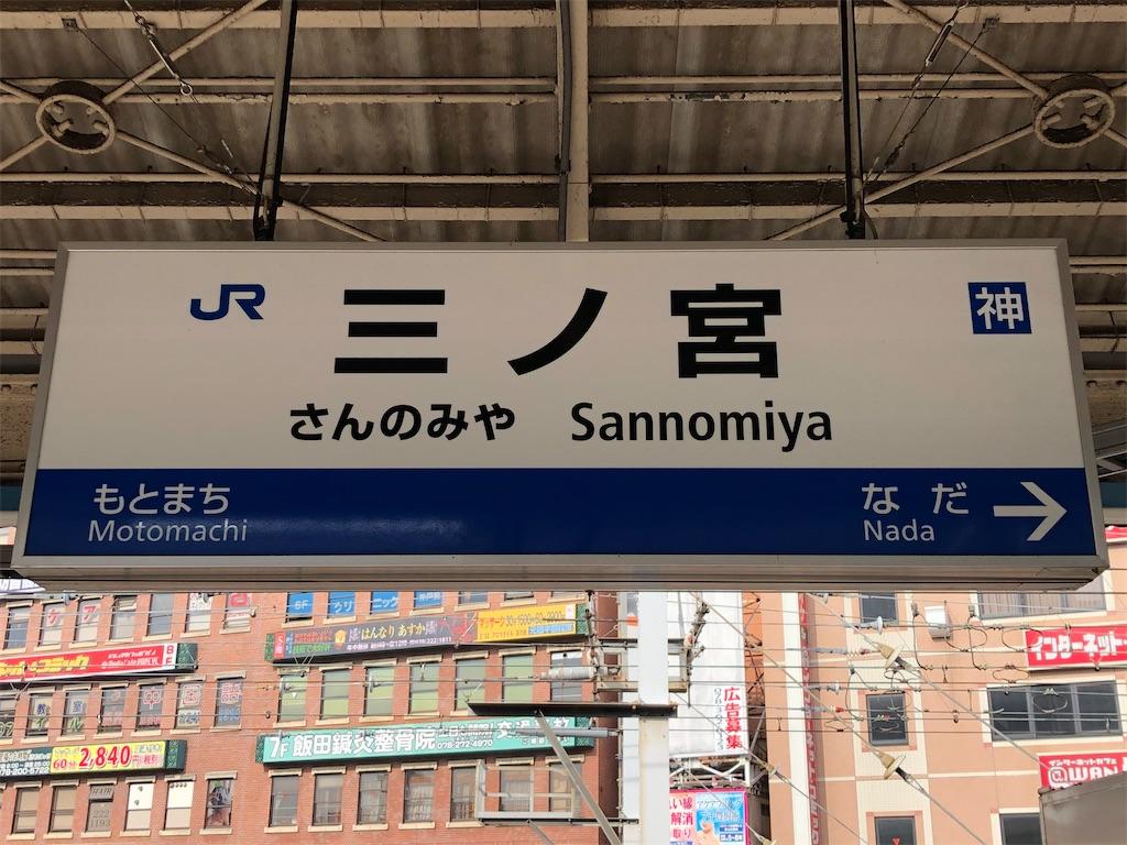 f:id:Shinjuku_3chome:20201231094751j:image