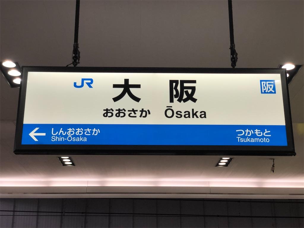 f:id:Shinjuku_3chome:20201231094902j:image