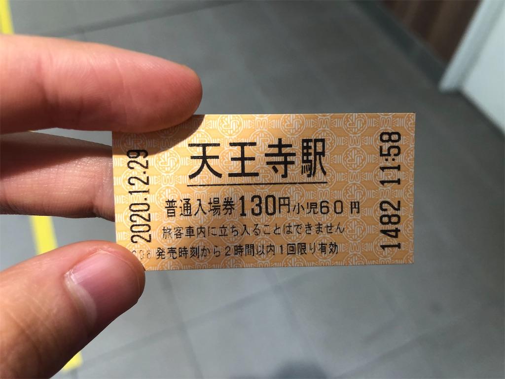 f:id:Shinjuku_3chome:20201231101020j:image