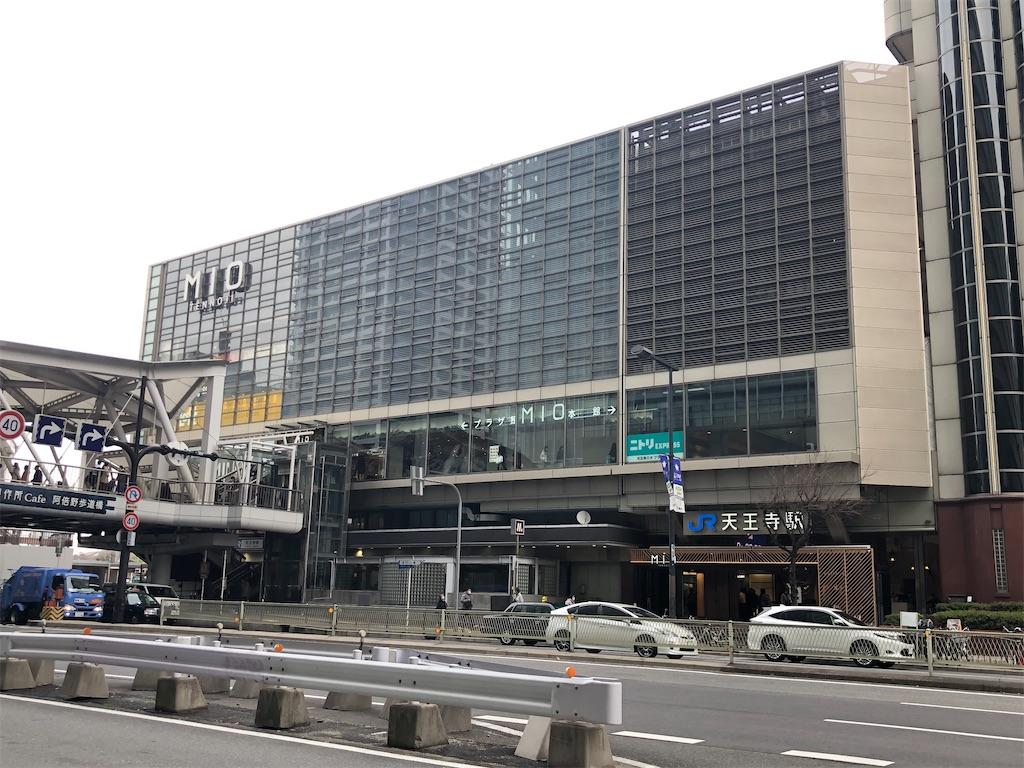f:id:Shinjuku_3chome:20201231101445j:image