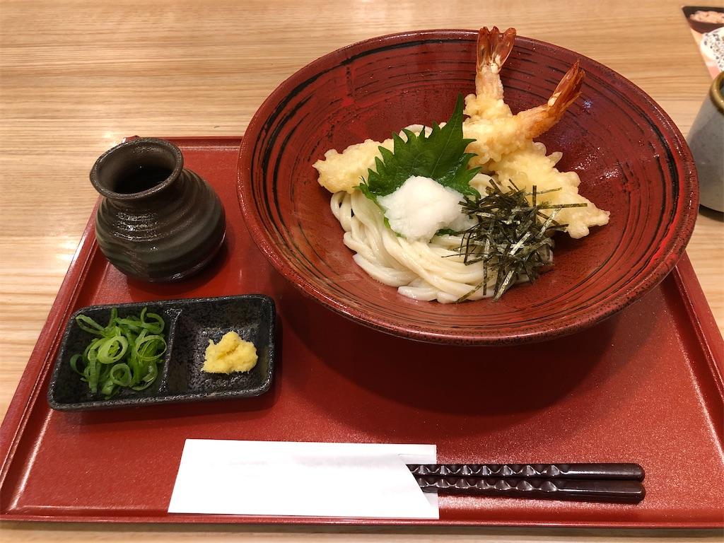 f:id:Shinjuku_3chome:20201231101631j:image