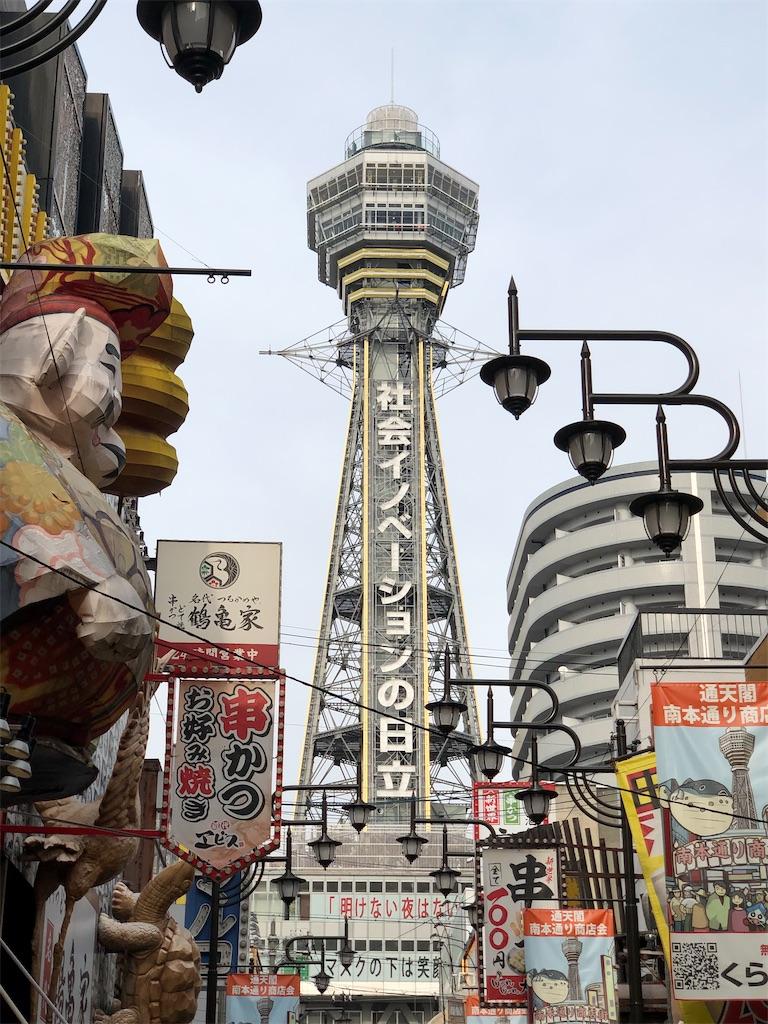 f:id:Shinjuku_3chome:20201231103351j:image