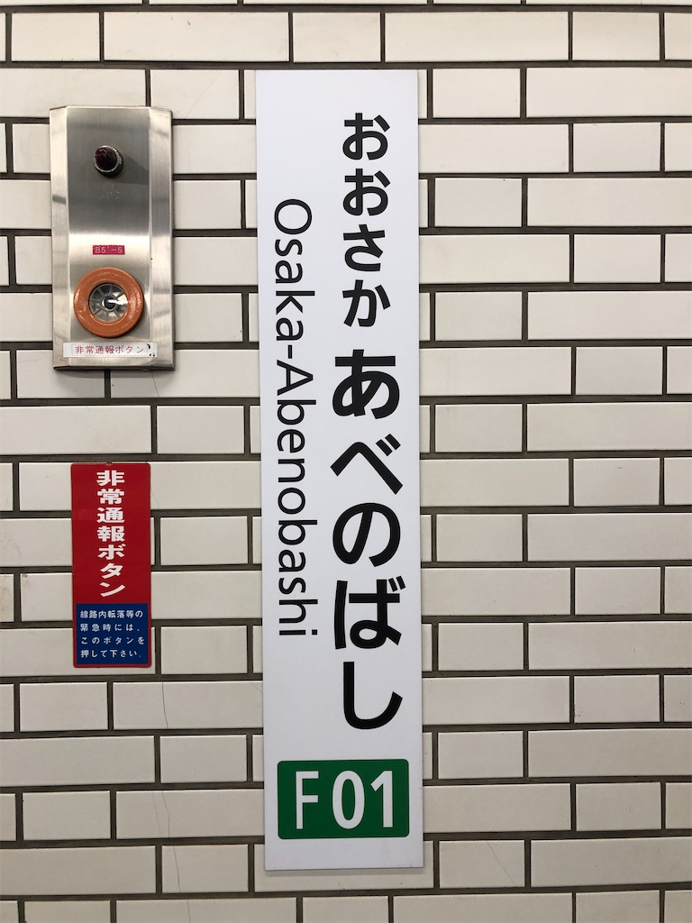f:id:Shinjuku_3chome:20201231110035j:image