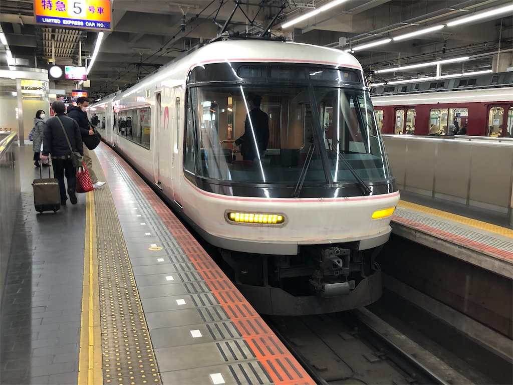 f:id:Shinjuku_3chome:20201231111912j:image