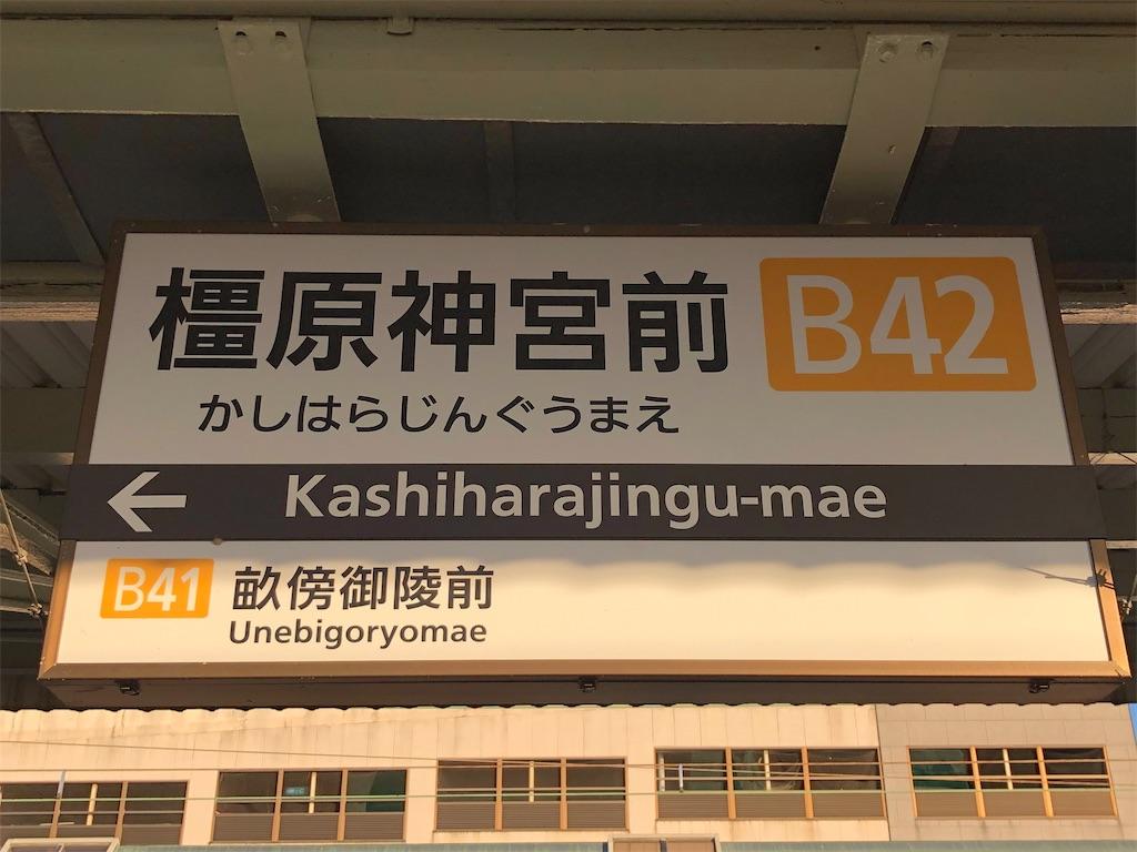 f:id:Shinjuku_3chome:20201231112912j:image
