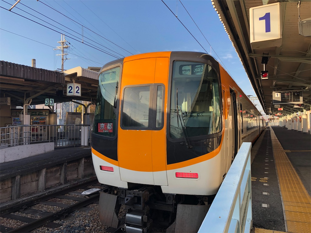 f:id:Shinjuku_3chome:20201231113154j:image