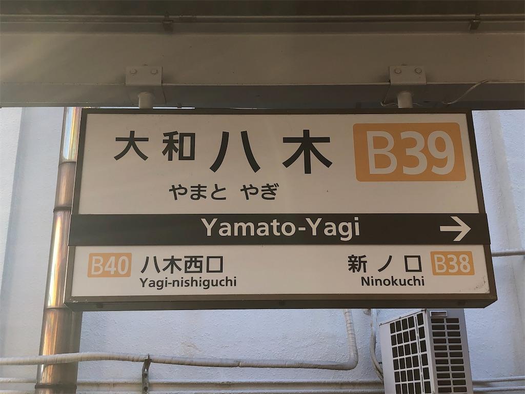 f:id:Shinjuku_3chome:20201231114432j:image