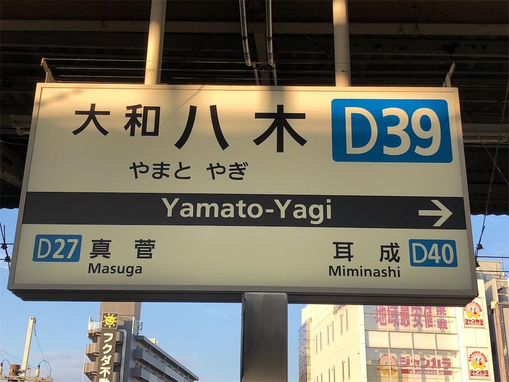 f:id:Shinjuku_3chome:20201231114436j:image