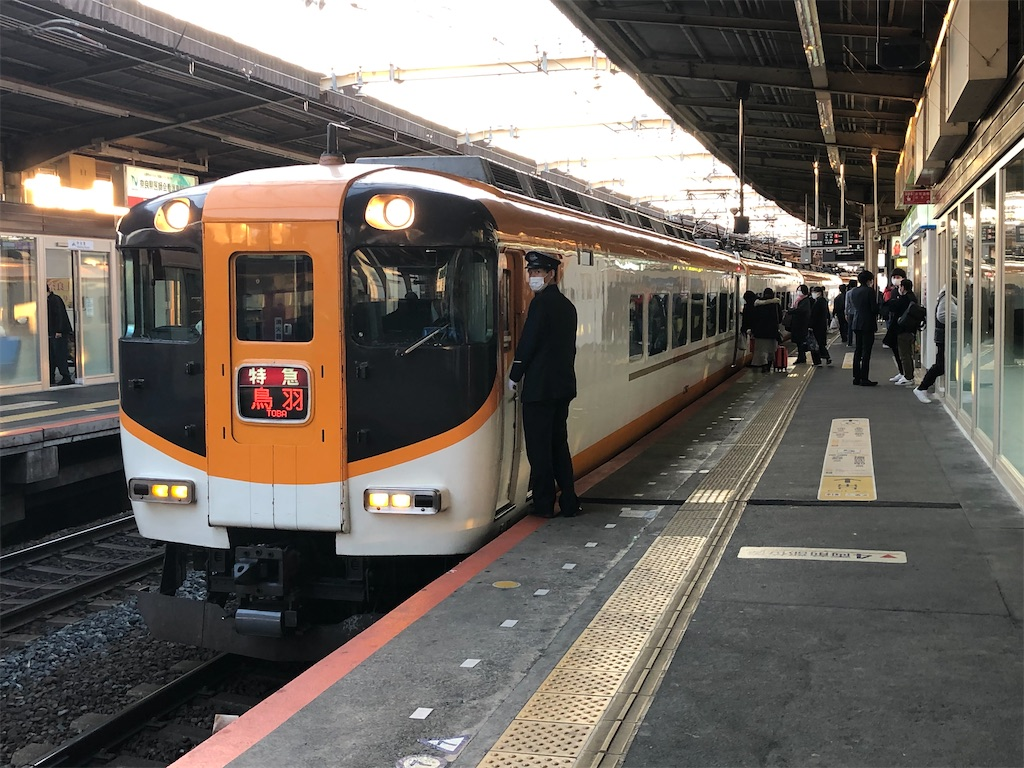 f:id:Shinjuku_3chome:20201231123601j:image