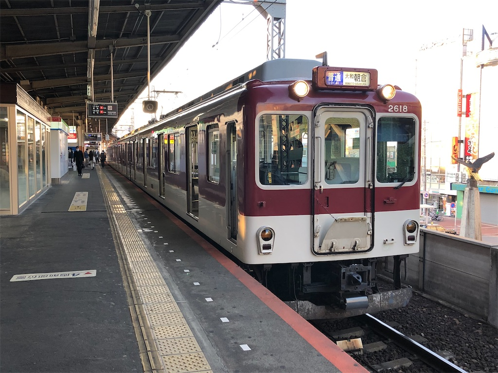 f:id:Shinjuku_3chome:20201231123605j:image