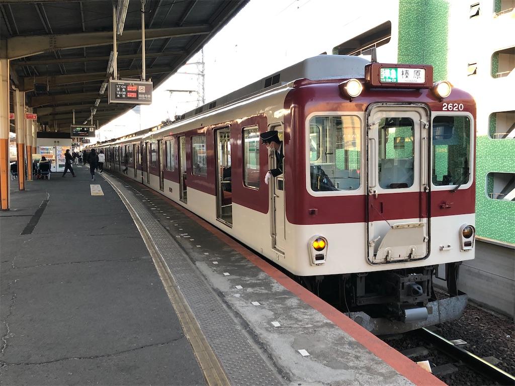 f:id:Shinjuku_3chome:20201231123614j:image