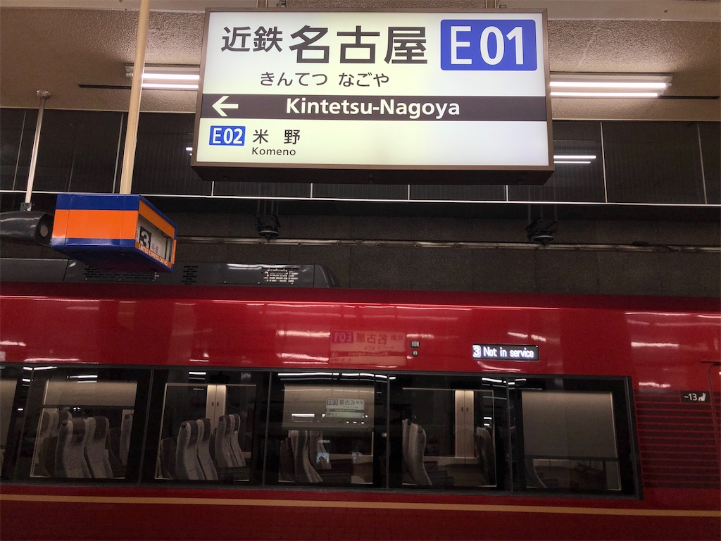 f:id:Shinjuku_3chome:20201231132316j:image