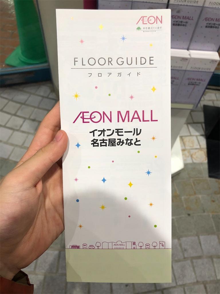 f:id:Shinjuku_3chome:20201231134222j:image