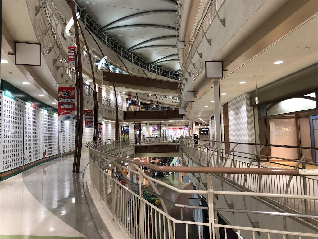 f:id:Shinjuku_3chome:20201231151615j:image