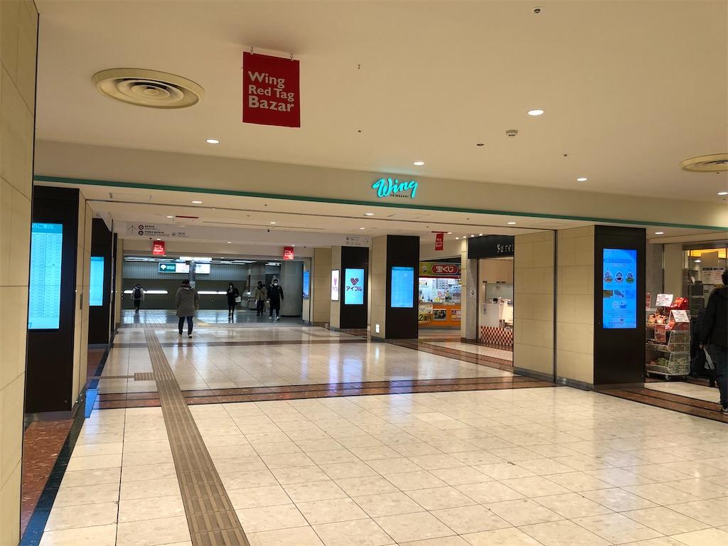 f:id:Shinjuku_3chome:20210107015814j:image