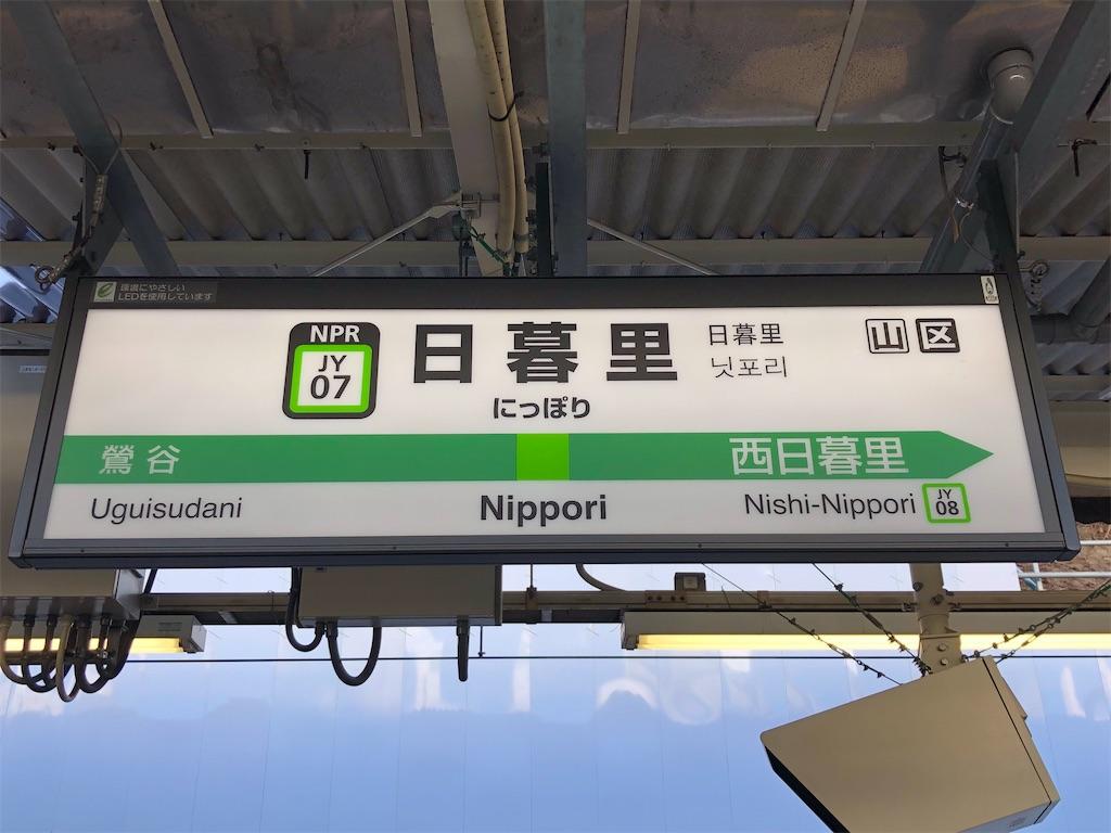 f:id:Shinjuku_3chome:20210108013937j:image
